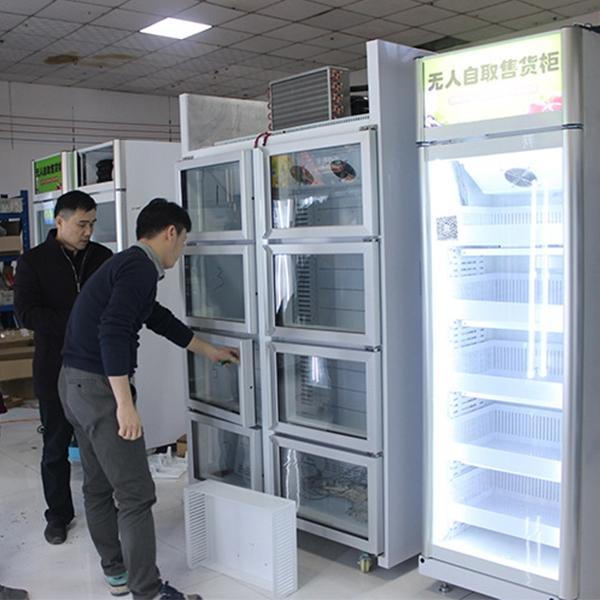 无人售卖智能生鲜柜